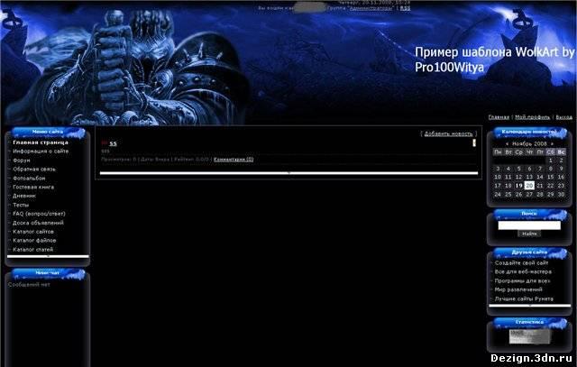 Web developer website template - neufreewebdesignerprofileresponsivewebtemplate paragon world of warcraft